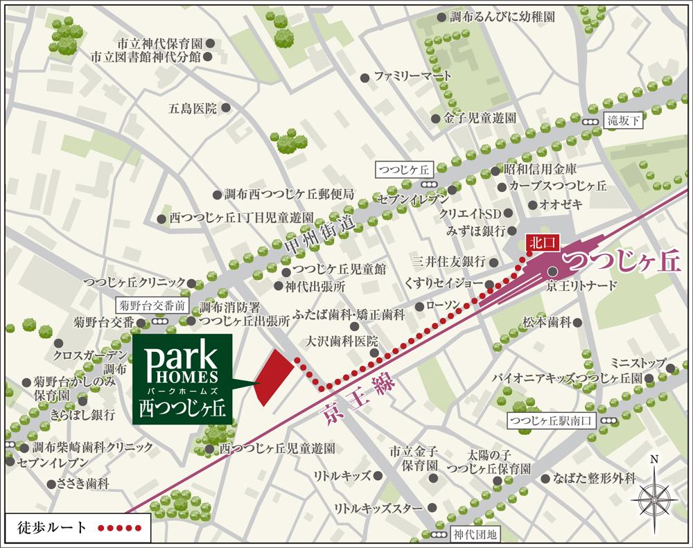 パークホームズ西つつじヶ丘:案内図