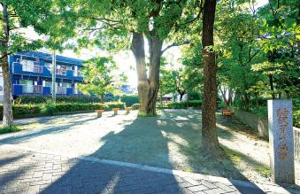 駒沢一丁目西公園 約260m(徒歩4分)