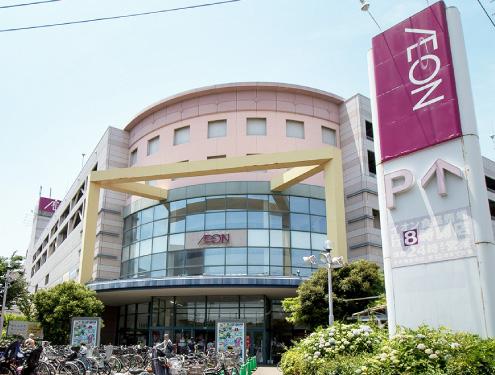 イオン茅ヶ崎中央店 約30m(徒歩1分)