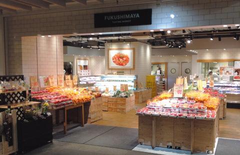 スーパーマーケット 福島屋六本木店 約550m(徒歩7分)