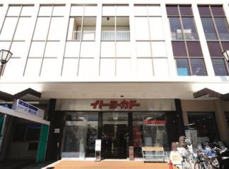 イトーヨーカドー浦和店 約680m(徒歩9分)