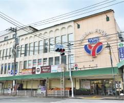 ゆりストア百合ヶ丘本店 約450m(徒歩6分)