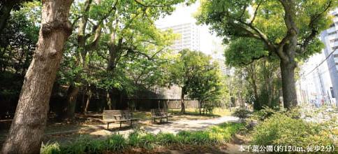 本千葉公園 約120m(徒歩2分)