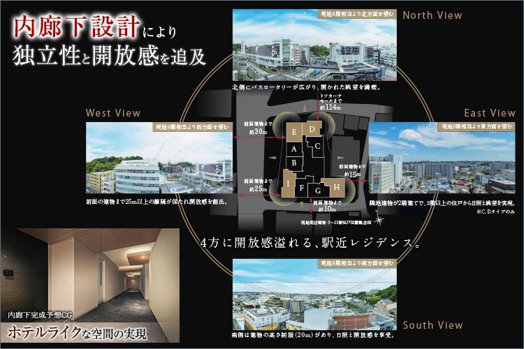 ◆横浜市有地の公募売却による公民連携プロジェクト※1