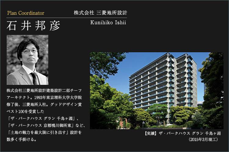 JR中央・総武線「市ヶ谷」駅徒歩2分の番町。