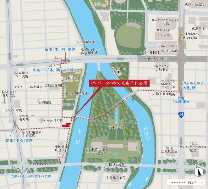 ザ・パークハウス 広島平和公園:案内図