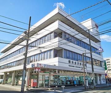 金沢図書館&金沢地区センター 約710m(徒歩9分)