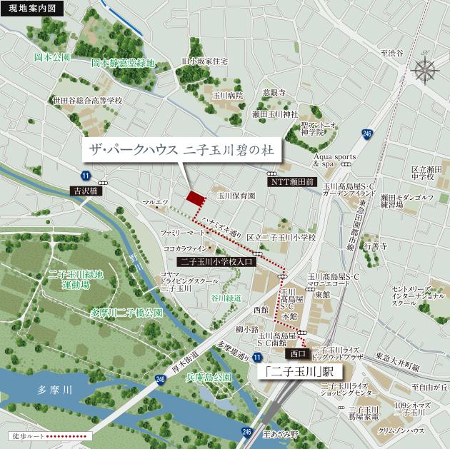 ザ・パークハウス 二子玉川碧の杜:案内図