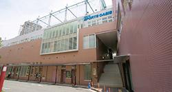 東急スポーツオアシス 約610m(徒歩8分)