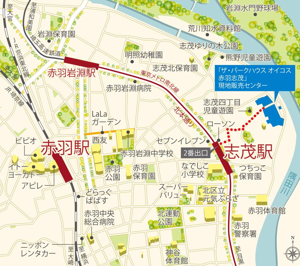 ザ・パークハウス オイコス 赤羽志茂 サードスクエア:案内図