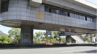 アストラムライン「牛田」駅 約960m(徒歩12分)