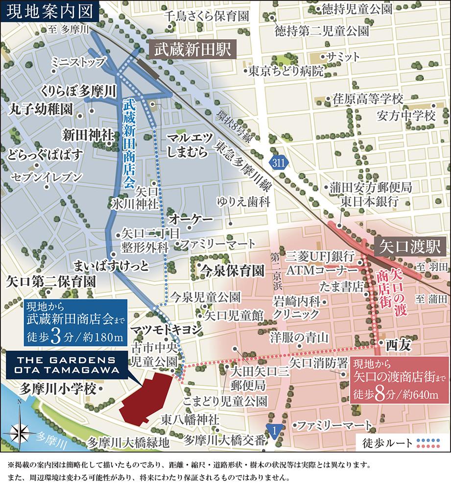 ザ・ガーデンズ 大田多摩川:案内図