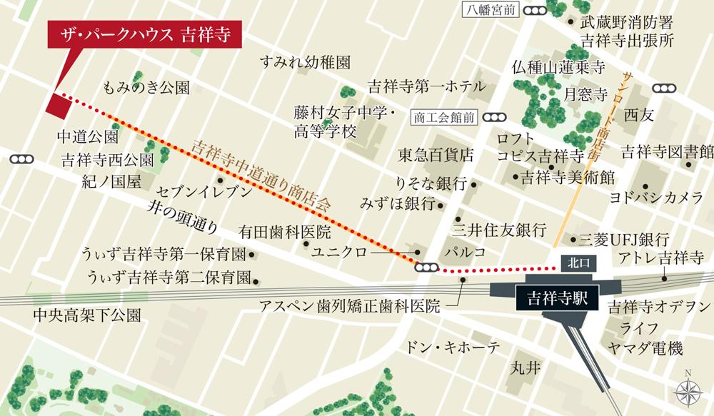 ザ・パークハウス 吉祥寺:案内図