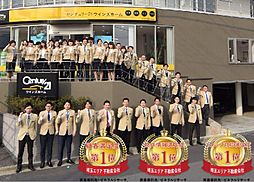 センチュリー21ウインズホーム川口店