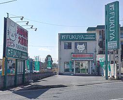 株式会社福屋不動産販売 大和高田店