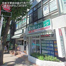 株式会社電通ハウジング 宮前平店