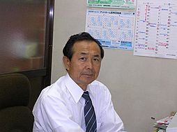 株式会社山武ハウジング