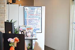 株式会社ナウ 賃貸住宅サービス FC京阪枚方店