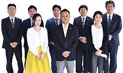 株式会社 松堀不動産 本店
