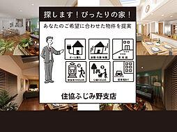 株式会社住協 ふじみ野支店