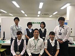 遠州鉄道株式会社 遠鉄の不動産 袋井店