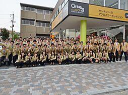センチュリー21株式会社アクロスコーポレイション 伊丹店