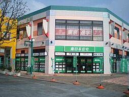 東日本住宅株式会社 千葉ニュータウン中央営業所
