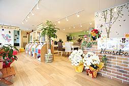 株式会社sumarch ハウスボカン東海店