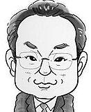 株式会社ケー・エイチリファイン
