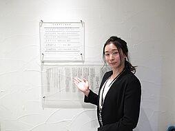 住む→ズ 四ツ橋堀江店 株式会社谷山企画