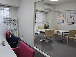 独立行政法人都市再生機構 UR千葉幸町現地案内所