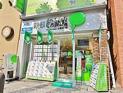 ピタットハウス阪急伊丹店 株式会社フィット