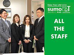 SUMO-T布施店 株式会社エクシアス