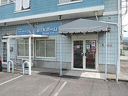 株式会社STKホーム