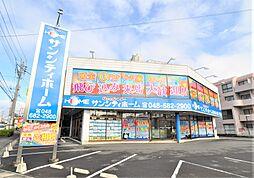 株式会社サンシティホーム 大宮店