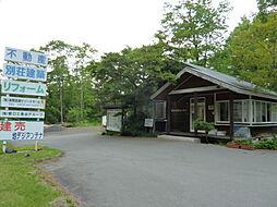 有限会社浅間高原リゾートサービス