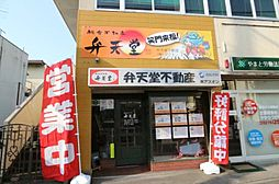 弁天堂不動産 株式会社アスオン