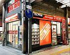 株式会社HOME PARK ミニミニFC堺東店