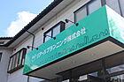 リアールプランニング株式会社