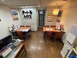 有限会社正和産業 タートルハウス四條畷店