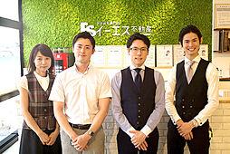アースシグナル株式会社 上尾店