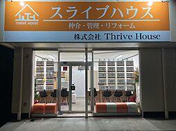 株式会社Thrive House