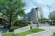 足立区役所 約850m(徒歩11分)