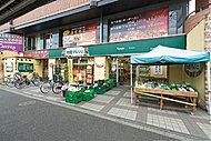 地産マルシェ光が丘店 約1,270m(徒歩16分)