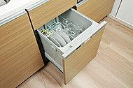 食器洗いが簡単で美しく仕上がる上、衛生的で節水効果のあるコンパクトタイプの食器洗い乾燥機を標準装備しました。洗浄・乾燥までできます。