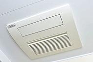 浴室の湿度をすばやく解消し、雨天時の洗濯物の乾燥や寒い季節の入浴前暖房も可能です。24時間換気機能付で、防カビにも役立ちます。