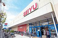 西友青井店 約430m(徒歩6分)