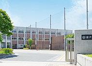藤沢市立第一中学校 約1,220m(徒歩16分)