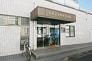 北区立東田端図書館 約650m(徒歩9分)