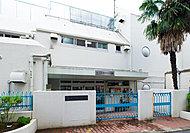 赤塚新町保育園 約360m(徒歩5分)